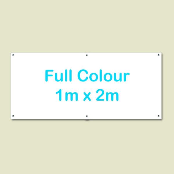 Vinyl Banners printed